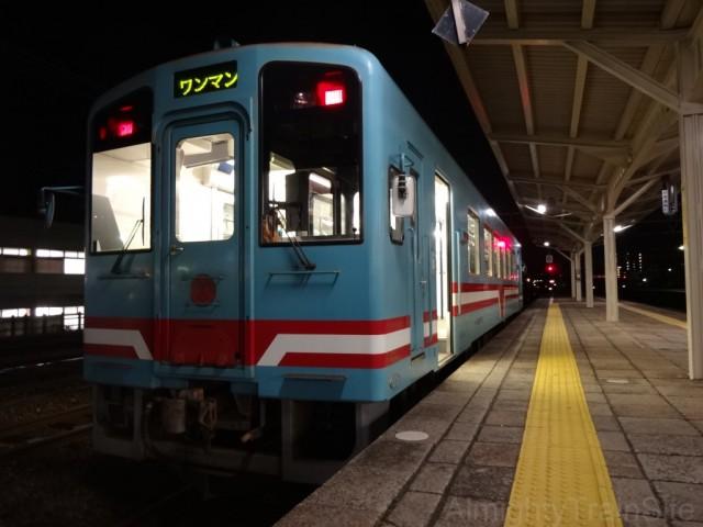 tarumi-railway