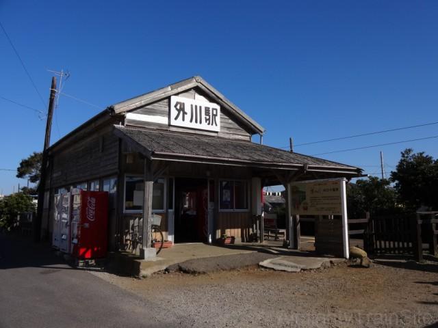 tokawa-sta