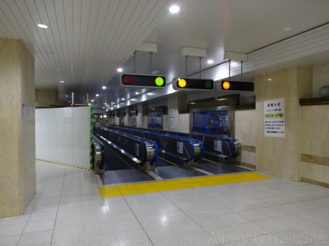 tokyo-walk
