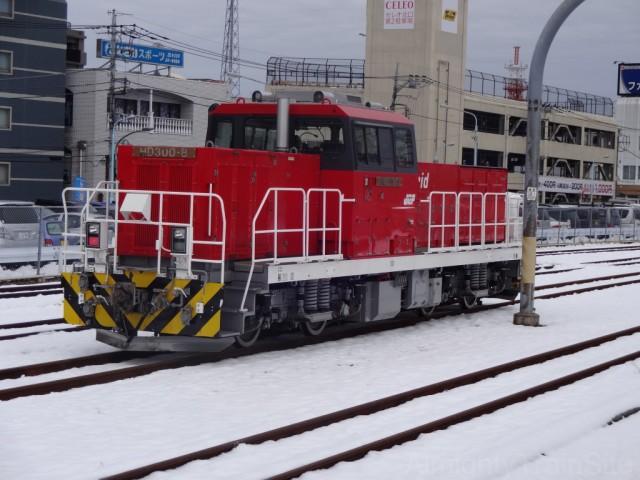 HD300