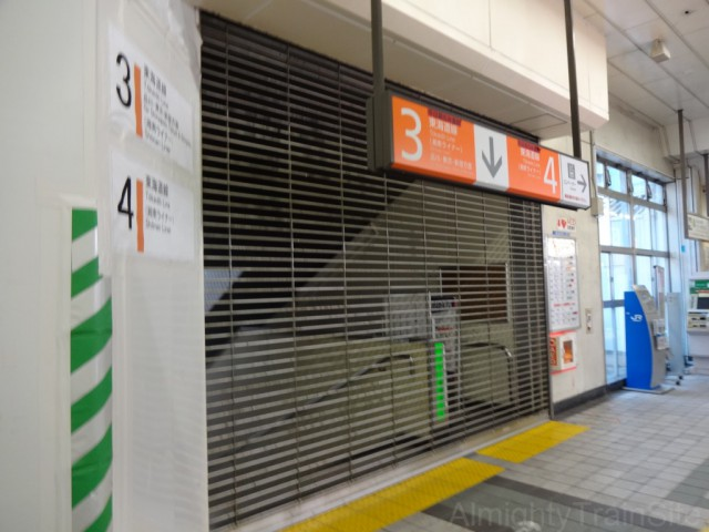 chigasaki-liner-home