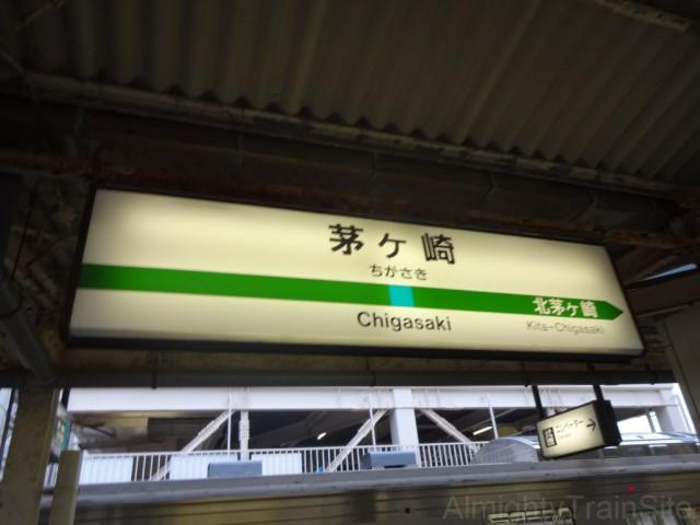 chigasaki-sign