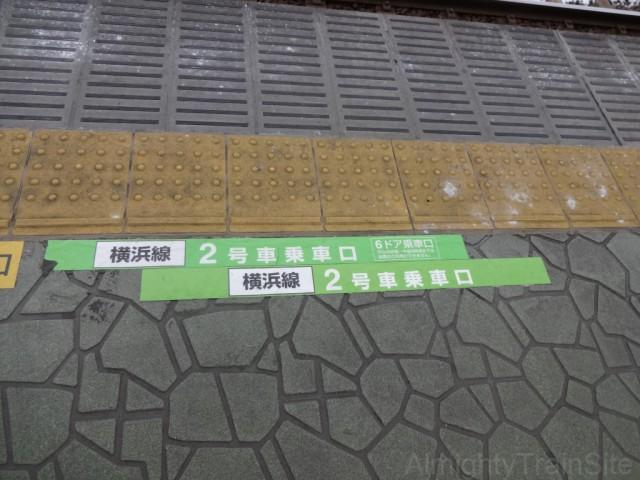 hachioji-door-info