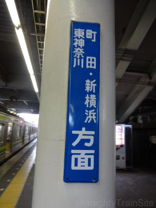 hashimoto-exchange-info