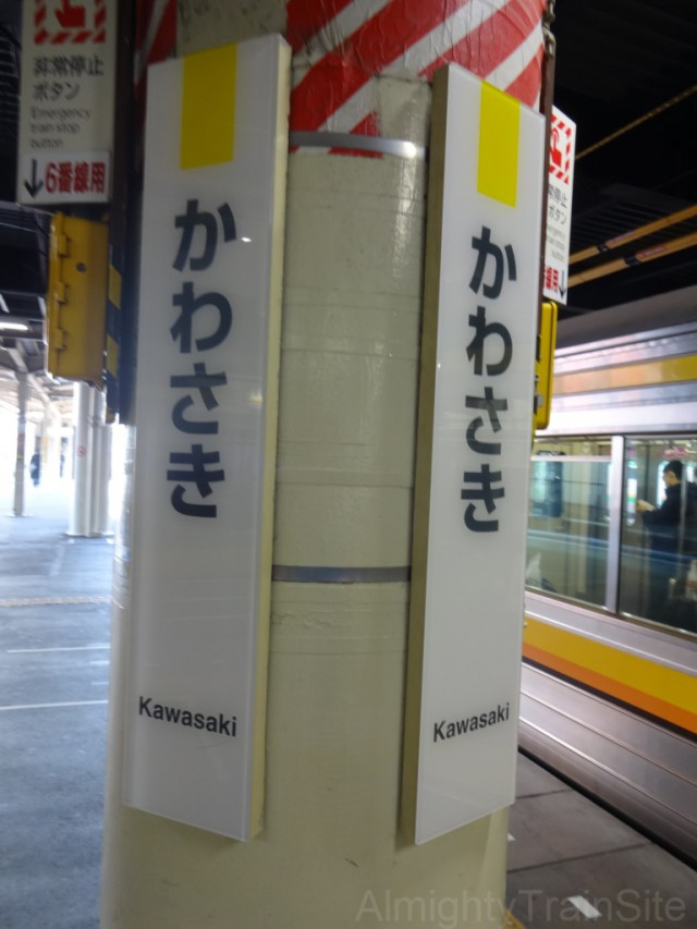 kawasaki-sign1