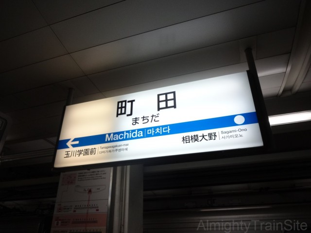 machida-sign
