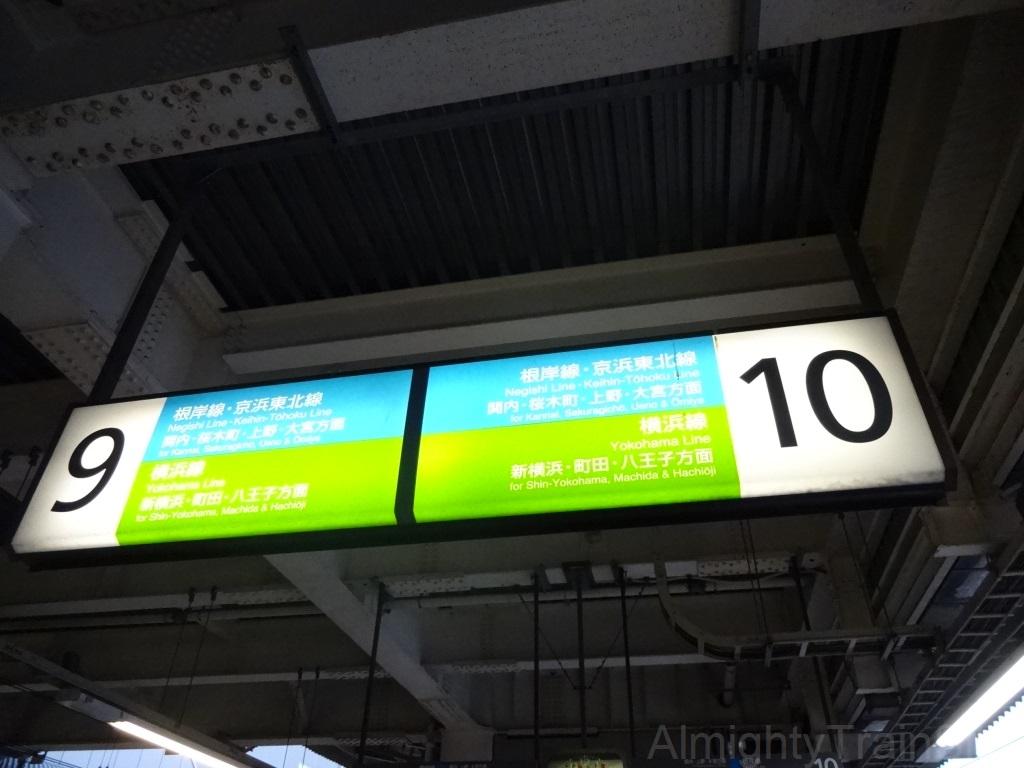 https://ats-s.sakura.ne.jp/blog/wp-content/uploads/2014/02/ofuna-negisi-info.jpg