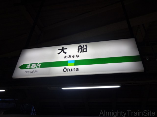 ofuna-sign