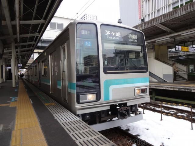 sagami-205