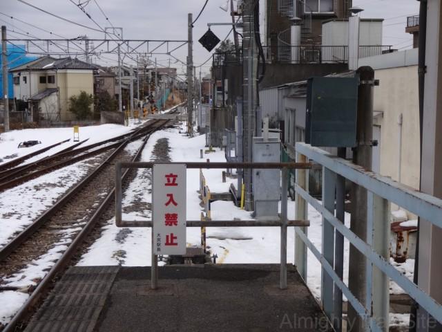 sashiogi-outside