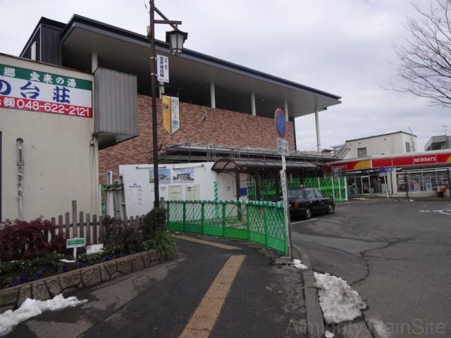 sashiogi-sta