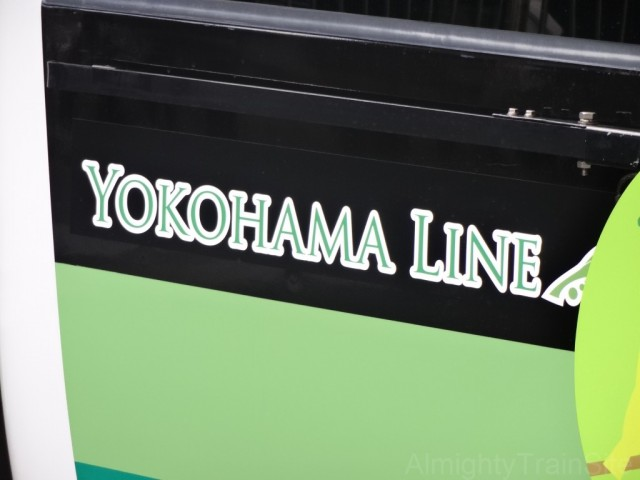 yokohama-line-toplogo