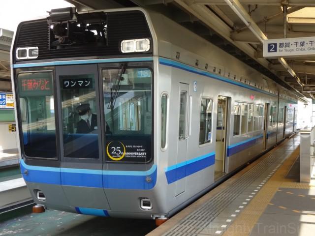 chishiro-dai-1000