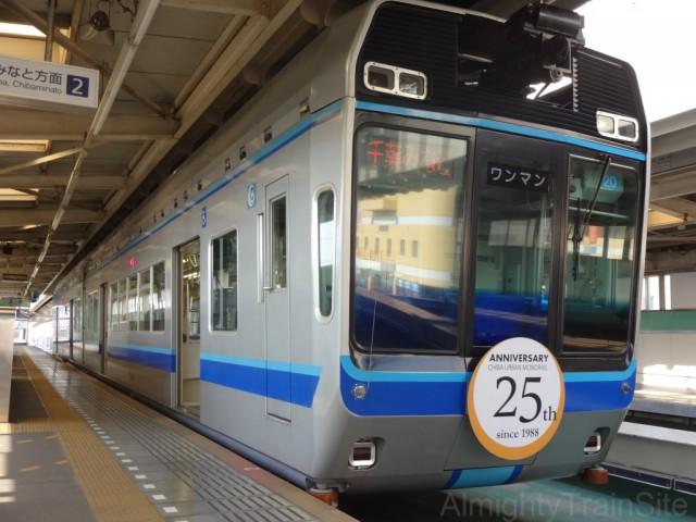 chishiro-dai-1000_HM