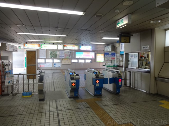 chishiro-dai-kaisatsu