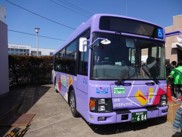 event-bus