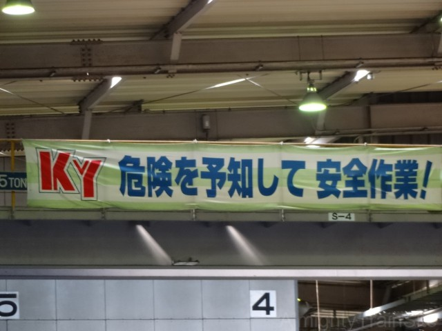 event-hyogo