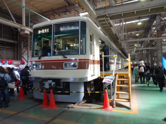 event-train