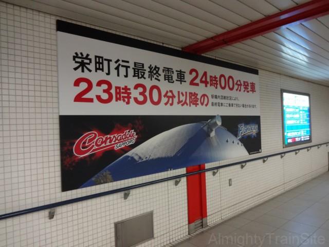 fukuzumi-poster