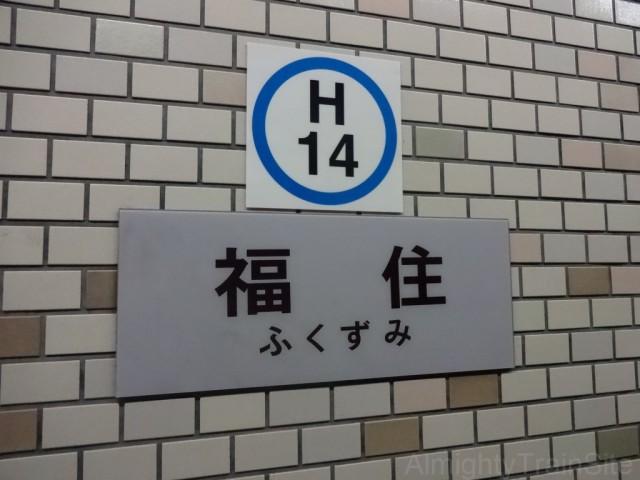 fukuzumi-sign2
