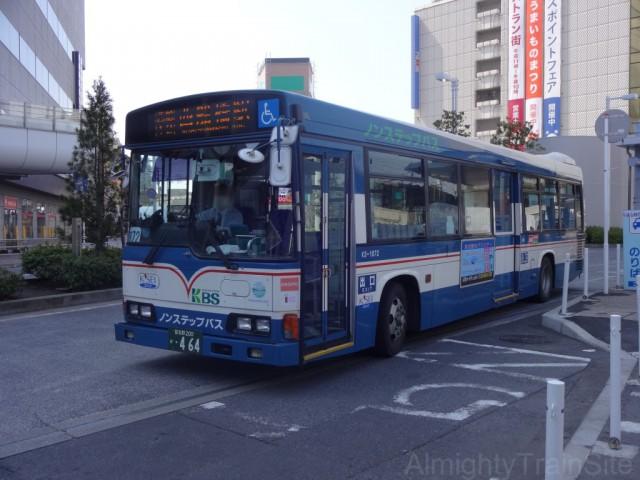 funabashi-kesei-bus-system