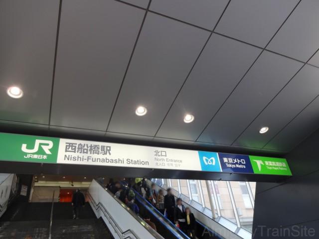 funabashi-sta-sign