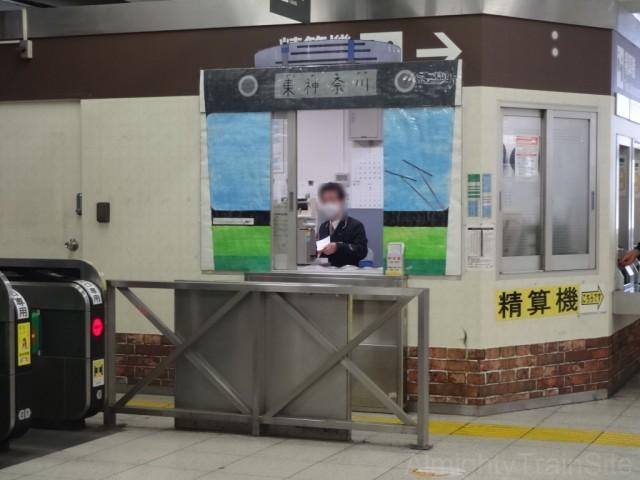 higashi-kanagawa-kaisatsu