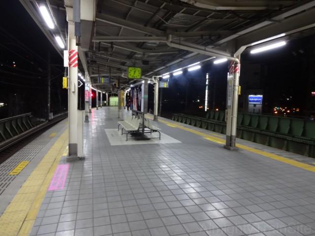 iidabashi-home