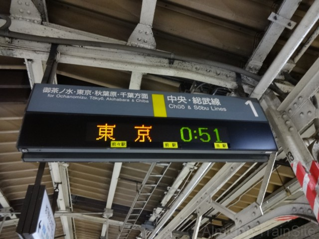 iidabashi-traininfo