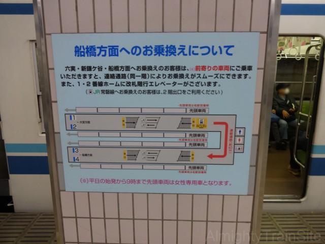 kashiwa-transit