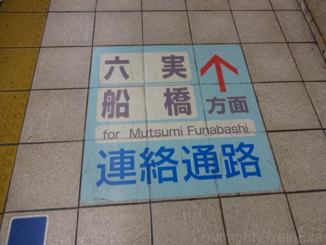 kashiwa-transit2