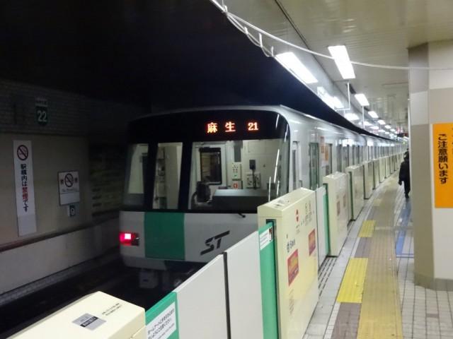 nanboku-line