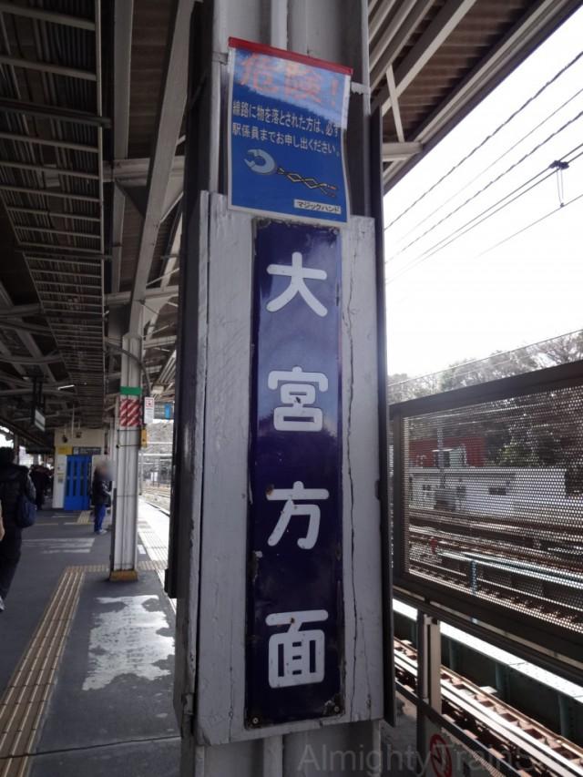 oji-sign3