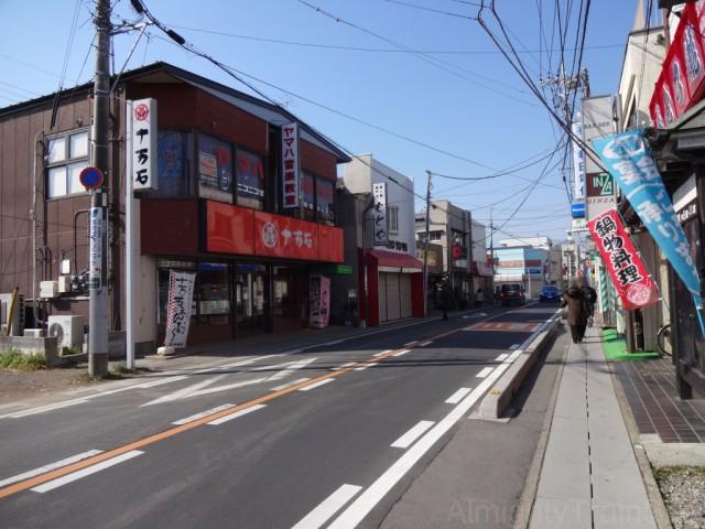 oowada-street