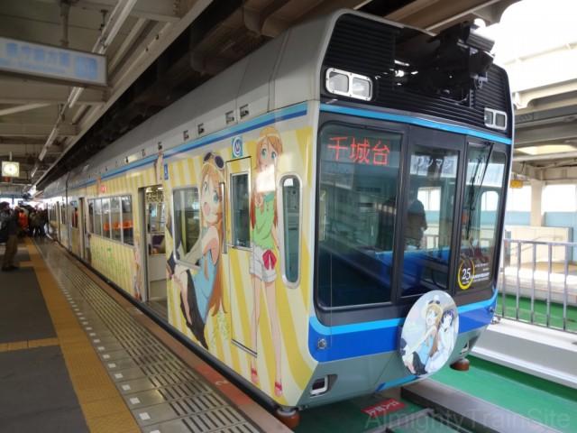oreimo-kirino1