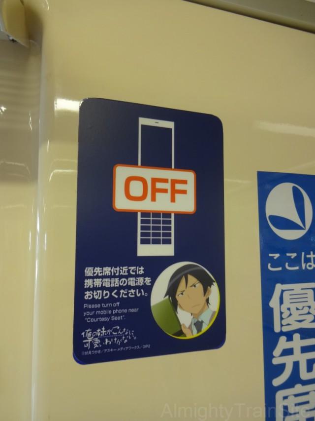 oreimo-phone-off