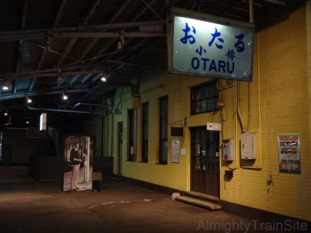 otaru-yujiro-home