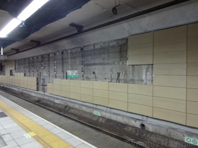 otemachi-home