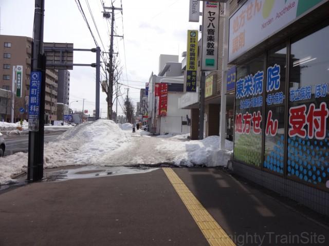 sakaemachi-ekimae
