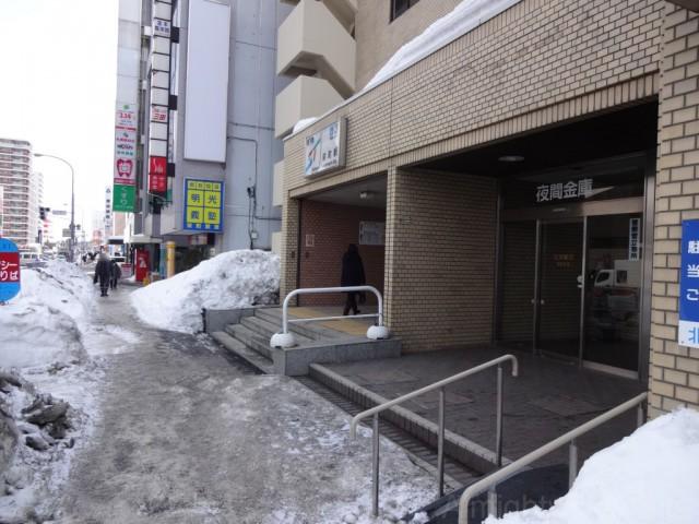 sakaemachi-sta