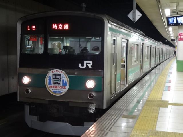 sayonara-205