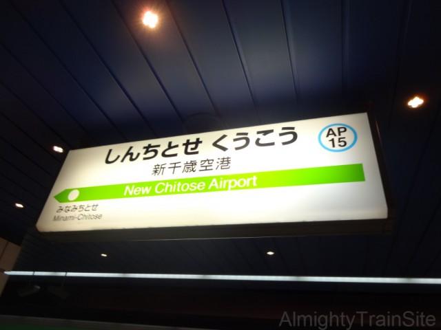 shin-chitose-sign