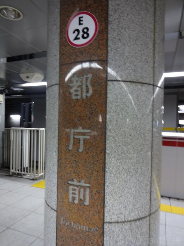 tocho-mae-sign1