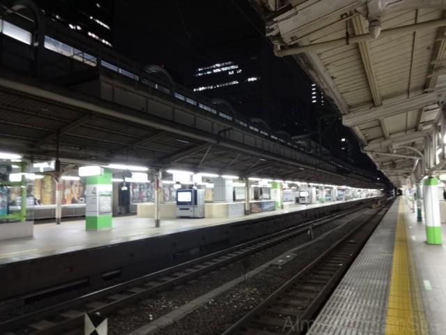 tokyo-home