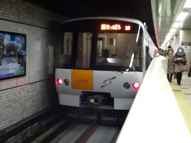 tozai-line