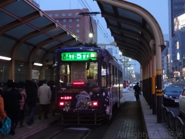 yukimiku-tram
