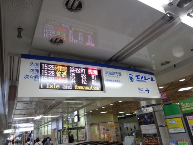 haneda-1-hasshahyo