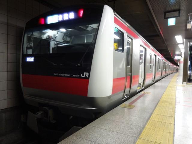 keiyo-E233