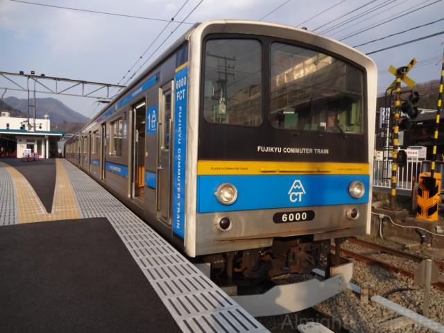 otsuki-6000
