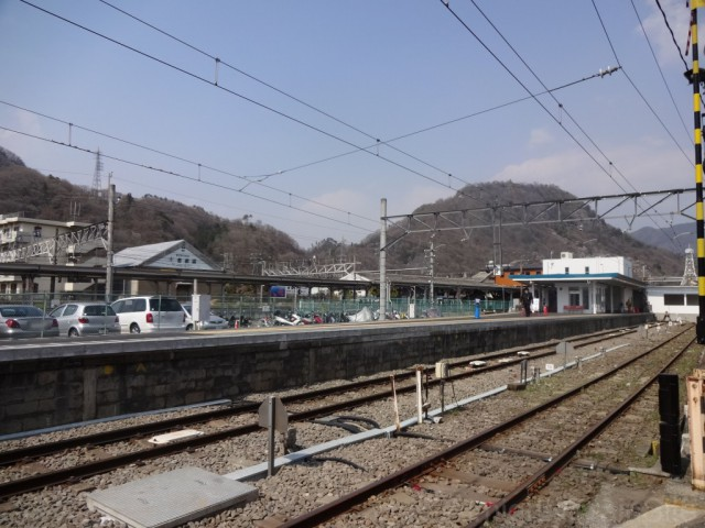 otsuki-fujikyu-home